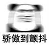 微信图片_20190614095230.jpg